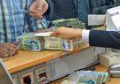 خروج دوازده هزار میلیارد تومان سپرده یزدی ها توسط ده بانک خصوصی/ مدیران بانکها لیست کامل پرداخت تسهیلات را اعلام کنند