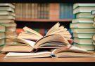 برنامه های هفته کتاب در یزد آغاز شد/ مشارکت ۱۸ کتابفروشی در طرح پاییزه کتاب