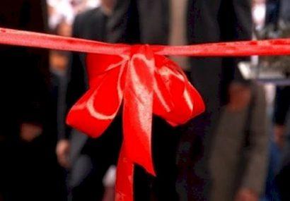افتتاح ۱۹۰۸ میلیارد تومان سرمایه گذاری صنعتی معدنی یزد با حضور وزیر صمت