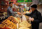 سرمای پاییز، کسادی بازار و یکه تازی قیمت ها در یلدای کرونایی