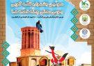 برگزاری سومین جشنواره قصه گویی بومی محلی به صورت مجازی/رقابت ۹۰ قصه گو در چله قصه ها