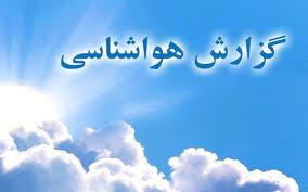 دمای هوا در استان یزد افزایش می یابد/افزایش غلظت آلایندهها