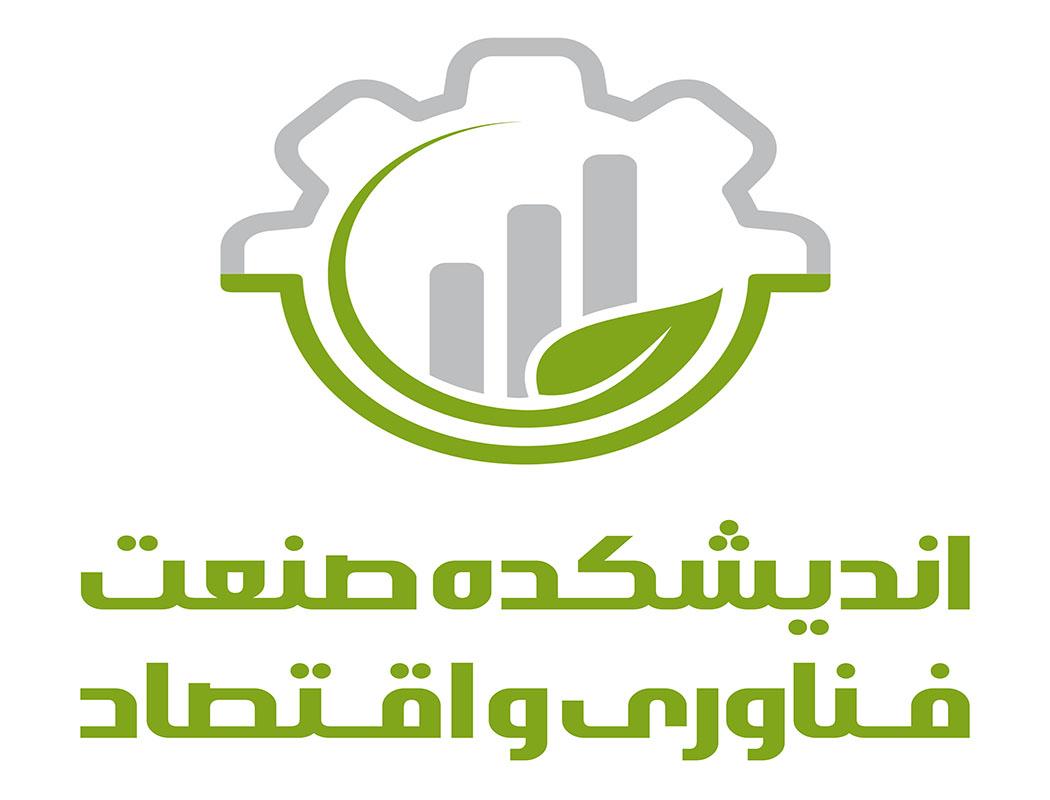 استاندار یزد: اندیشکدهها ابزاری قدرتمند برای تحقق اقتصاد دانشبنیان