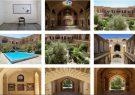 مدرسه ۷۰۰ ساله طراز یزدی، موزه اوقاف میشود